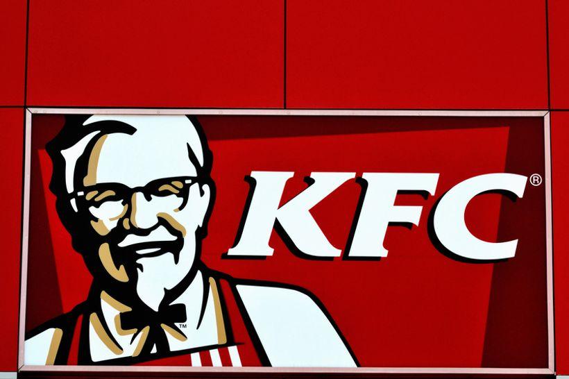 KFC dolazi u Split: Oglasi za posao otvoreni do četvrtka